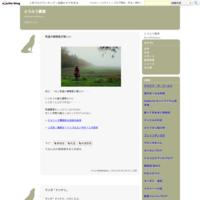 東京都内初となる変異株ウイルスのクラスター認定 - とうふう慕情