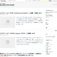 エキサイトは「iOSDC Japan 2019」に協賛・登壇します - エキサイト公式 エンジニアブログ
