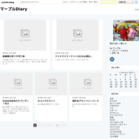 The 江ノ島 - マーブルDiary