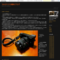 CAMPAGNOLOBORA ONE 50AC3 - 50オヤジの趣味ブログ