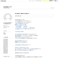 信太山新地求人:他業種と比べて♪ - 信太山新地求人ブログ★