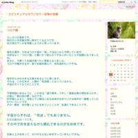 命の行方 - SKYCAT 空猫日記