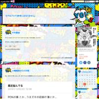 ラッキースケベの伝道師、敏雄 - モテるブログ(参考にはなりません)