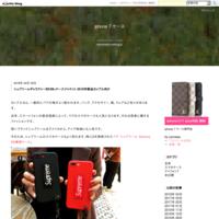 芸能人愛用のブランド Chanel iphone7/iphone7plus 高級レザー 手帳型ケース - iphone 7 ケース