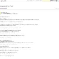 アイドルタレントの顔と名前でアンチエイジング - 千聖の気まぐれブログ