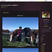 今年のゴールデンウィーク(2021) - ポッと出っスけど杉山ひとみ/水彩画ブログ