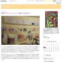 語学について - Present
