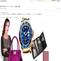 ロレックス高級品スーパーコピー新作超人気腕時計コピー - 楽天海外ブランドコピーN品代購