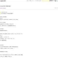 今日はあれもこれも下がっていた…のに日経14連騰!!! - におの日々株日記