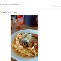 日曜日の夜明けに、駄文 ~フランク・カフカ - 豆大福がてんこもりなブログ2