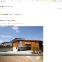 施工写真紹介中です! - 桂建設の日々ブログ