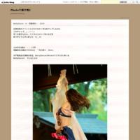 GWイベントAFPへ・・・2019 - Photo千思万考2