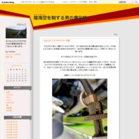 FZR1000 ユーザー車検 - ライダー&パイロット見習いの備忘録