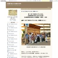 PiTaPa「プレミアム」「マイスタイル」と定期券、どれが便利?お得? - 古地図で愉しむ大阪のまちづくり