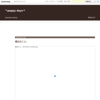 楽天ポチレポ!久しぶりの香水☆ - *peppy days*