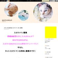 ♡出稼ぎ求人(*'▽')|スカウトジョー愛知県名古屋市♪ - WHITE/GROUP