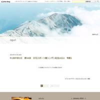 秋華賞2019 雑感 - oguri