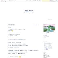 2010年 2月 キョウルソウル旅 その③ - Jelly Glass