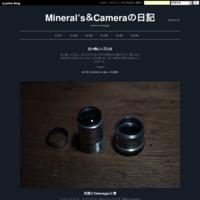 オールドレンズのみでの撮影旅行 - Mineral's&Cameraの日記