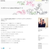 世界人気キャラパワパフガールズ&マリオiPhone7/7plusケース - 大人気ファッション iphone7/plus ケース