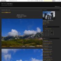 琵琶湖湖畔徘徊2019大津なぎさ公園界隈 - 祭りバカとは俺の事(仮)