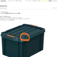 DQ11 3DS版 モンスターリスト - 煩雑徒然箱