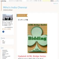 インド奮闘記 その4 - Miho's India Chennai