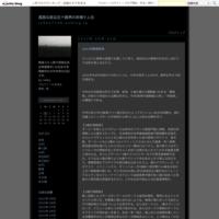 1992年1月29日~31日 高知・足摺岬への旅(2)(写真なし) - 根暗男のネクラ人生&乗り鉄記