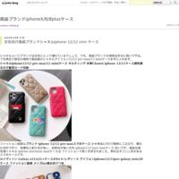 シャネル galaxy s9/s9+カバー ブランド グッチ ギャラクシーs9/s8ケース 人気潮流 - 高級ブランドiphoneX/8/8plusケース