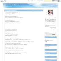冥王星が入るハウスの意味 - Syukoの星読みブログ