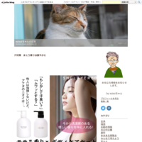電子書籍無料キャンペーン中 4月4日~4月8日まで - mimiちゃんの日常