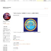HUB浅草店での演奏は延期になりました。 - 荒井伝太 Information