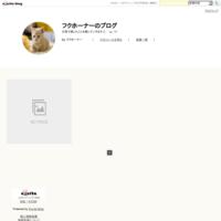 素敵…?!な出会いの連続♪② - フクホーナーのブログ