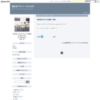 泉佐野市のおすすめ新築一戸建て - 真住宅プランナーのイエログ