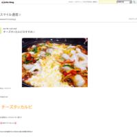 正しいカイロの貼る場所☆ - wakako310no