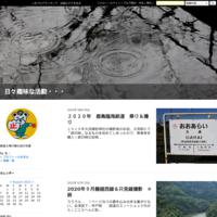 北海道夕張支線撮影1806-2 - 日々趣味な活動・・・