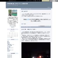 『らき☆すた』聖地巡礼の旅2019 - [中根の暇山翁(かざんじん)]の孫の日常