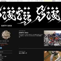 柳ヶ瀬 - SIXTY SIXX