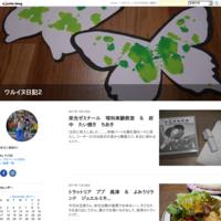 桜エビ しらす専門店 サスニ古牧芳男商店。 - ワルイヌ日記2