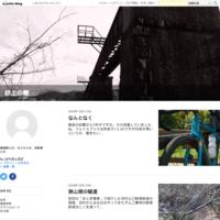 千曲川の赤鉄橋 - 砂上の轍