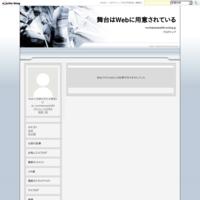 Web系プログラマに必要な能力 - 舞台はWebに用意されている