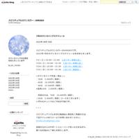 9月のカウンセリングスケジュール - スピリチュアルカウンセラー☆HIROKO