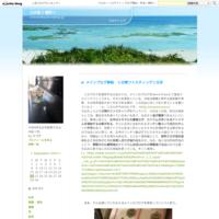 早稲田大学文化構想学部過去問研究(2017) - 心の赴く場所へ