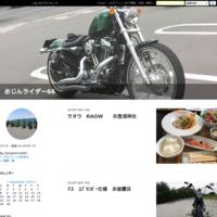 2019.4.13桜・イカ・ツーリング - おじんライダー66
