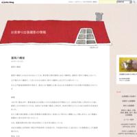 大塚天祖神社 - お宮参り出張撮影の情報