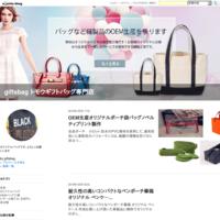 耐久性の高いコンパクトなペンポーチ筆箱オリジナル ペンケース 作成 - giftsbag トモウギフトバッグ専門店