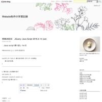Illustrator memo(2) - Website制作の学習記録