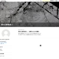 信太山新地求人 お給料システム☆ - 信太山新地求人