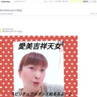 著名人が誹謗中傷され... - Itumitennyo's Blog