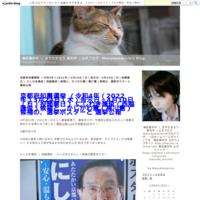 長岡京市 ゴミゼロ運動(530運動)に今年も参加して来ました(増田真知宇(ますだまちう)公式ブログ) - 増田真知宇 ( ますだまちう 真知宇 )公式ブログ Masudamachiu's Blog